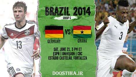 دانلود بازی آلمان و غنا در جام جهانی 2014
