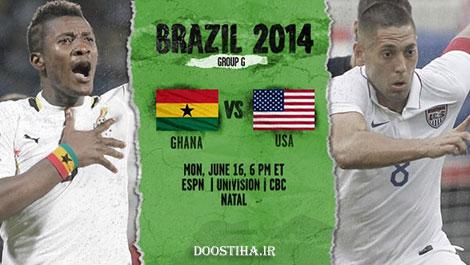دانلود بازی غنا و آمریکا در جام جهانی 2014 برزیل