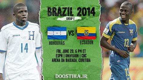 دانلود بازی هندوراس و اکوادور در جام جهانی 2014