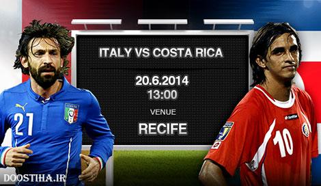 دانلود بازی ایتالیا و کاستاریکا در جام جهانی 2014