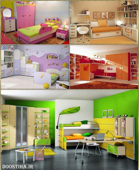 Modern Design Childrens Rooms