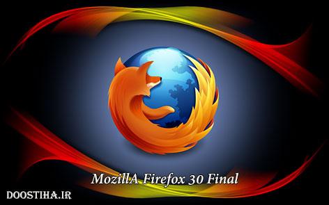 Mozilla Firefox 30.0 Final