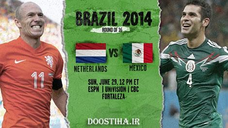 دانلود بازی هلند و مکزیک در جام جهانی 2014