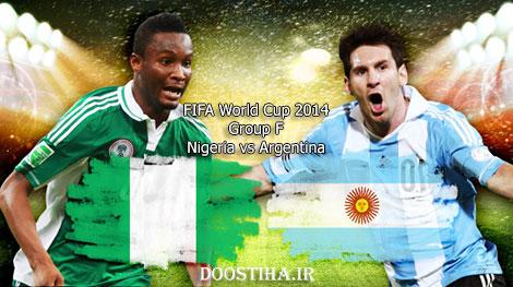 دانلود مسابقه فوتبال نیجریه و آرژانتین در جام جهانی 2014