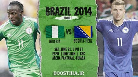 دانلود بازی نیجریه و بوسنی در جام جهانی 2014