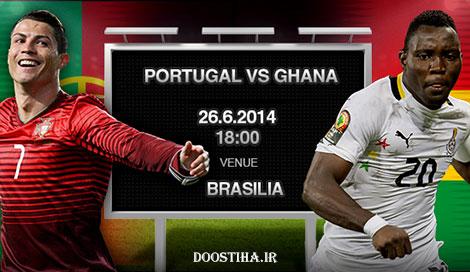 دانلود بازی پرتغال و غنا در جام جهانی 2014