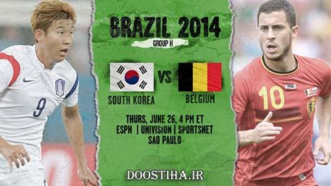 دانلود بازی کره جنوبی و بلژیک در جام جهانی 2014