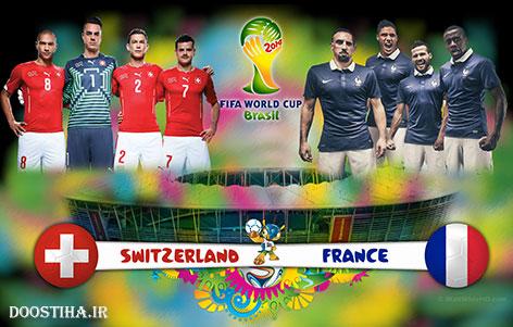 دانلود بازی سوئیس و فرانسه در جام جهانی 2014