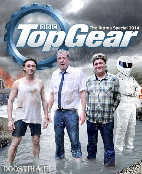 Top Gear The Burma Special 2014