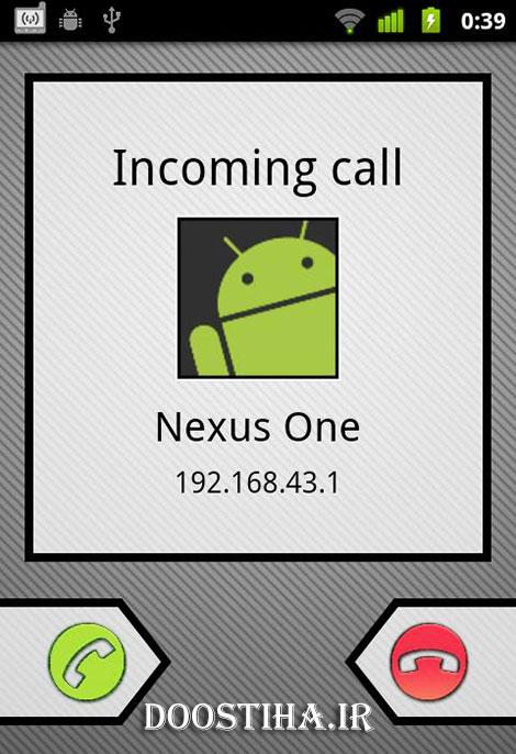 ارسال پیامک رایگان و مکالمه صوتی توسط وایرلس با نرم افزار Wi-Fi Talkie