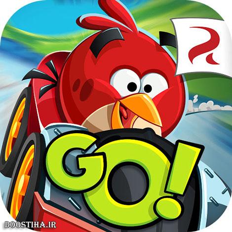 دانلود بازی اتومبیل رانی پرندگان خشمگین Angry Birds Go