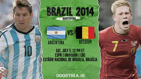 دانلود بازی آرژانتین و بلژیک در جام جهانی 2014