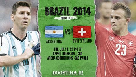دانلود بازی آرژانتین و سوئیس در جام جهانی 2014