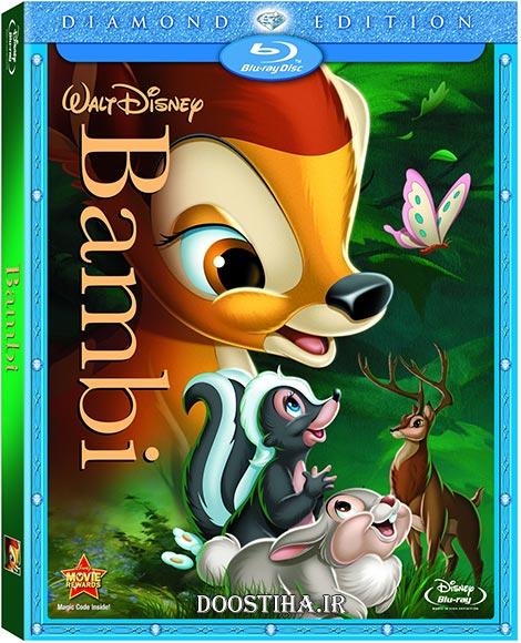 دانلود انیمیشن بامبی با دوبله فارسی Bambi 1942
