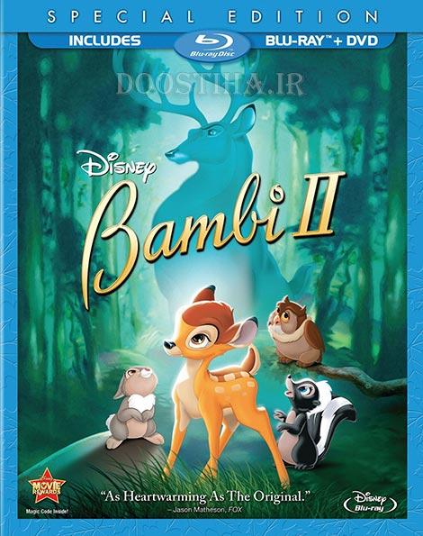 دانلود انیمیشن بامبی 2 با دوبله فارسی Bambi II 2006