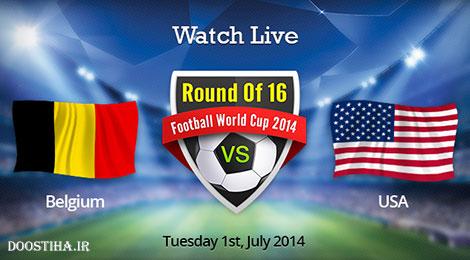 دانلود بازی بلژیک و آمریکا در جام جهانی 2014