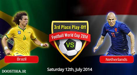 دانلود بازی برزیل و هلند در جام جهانی 2014