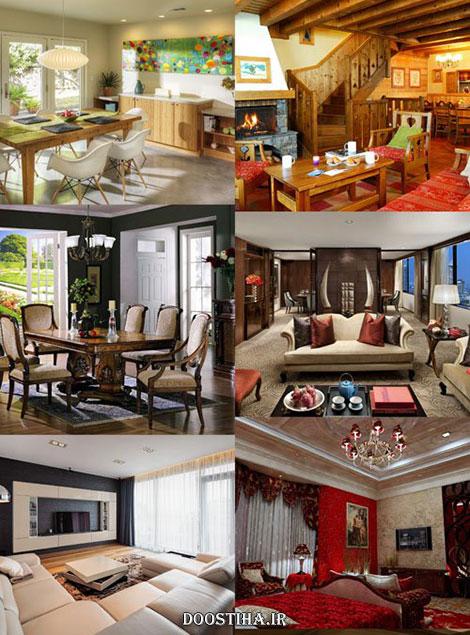 دکوراسیون داخلی و طراحی منزل