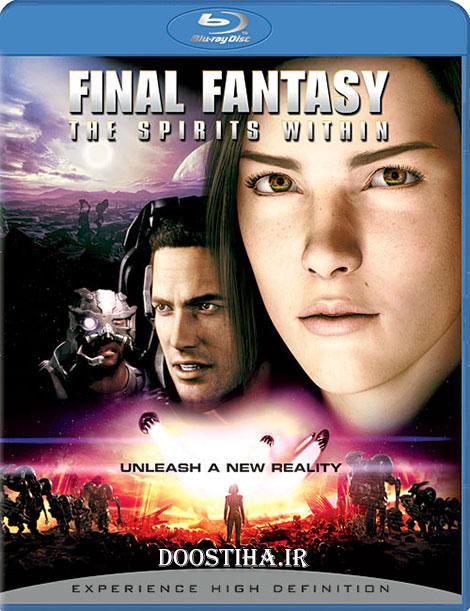 دانلود دوبله گلوری انیمیشن Final Fantasy: The Spirits Within 2001