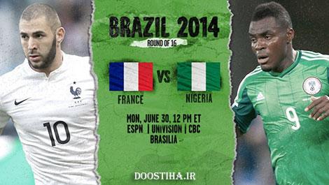 دانلود بازی فرانسه و نیجریه در جام جهانی 2014