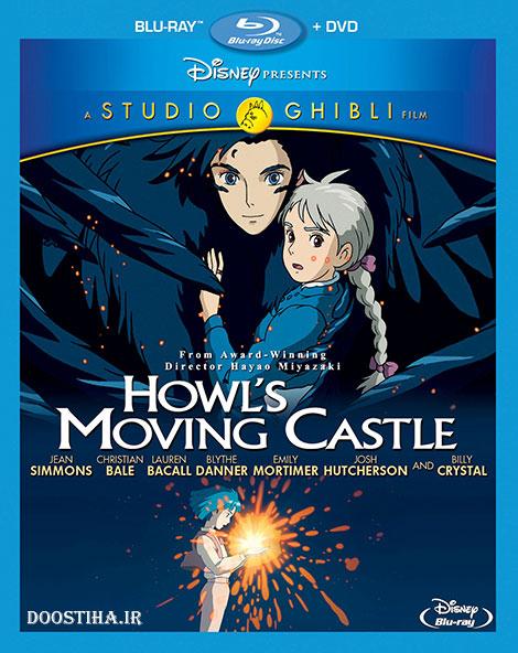 دانلود دوبله فارسی انیمیشن Howls Moving Castle 2004