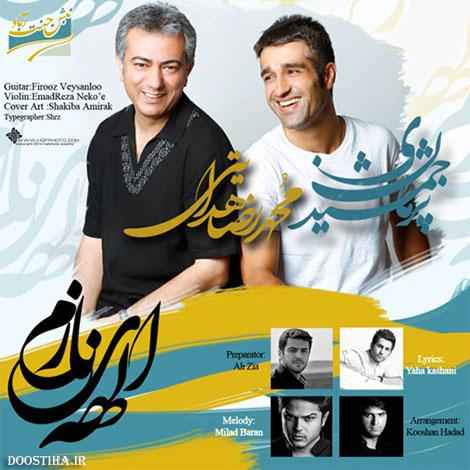 دانلود آهنگ جدید محمد رضا هدایتی و پژمان جمشیدی به نام الهه ی نازم