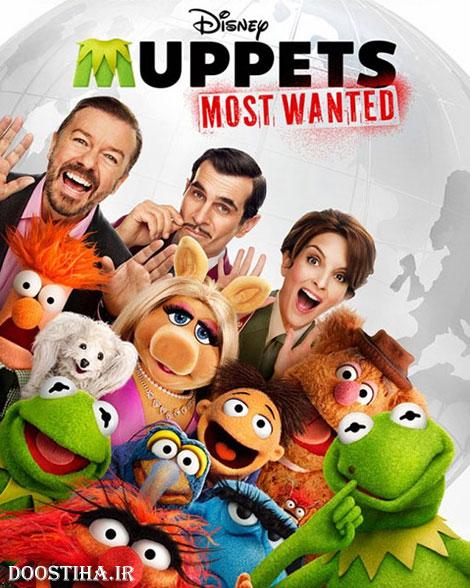 دانلود مستقیم فیلم Muppets Most Wanted 2014