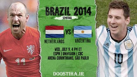 دانلود مسابقه فوتبال هلند و آرژانتین در جام جهانی 2014