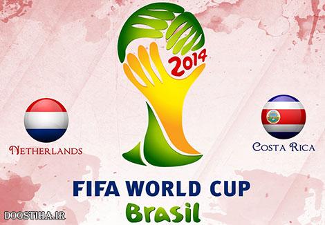 دانلود مسابقه فوتبال هلند و کاستاریکا در جام جهانی 2014
