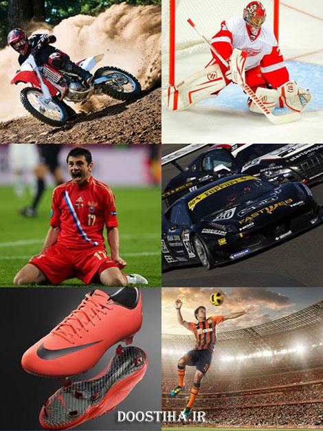 دانلود والپیپر و پوستر ورزشی Sport Wallpapers