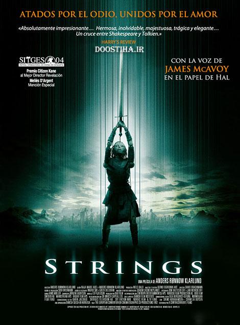 دانلود انیمیشن نخ ها با دوبله فارسی Strings 2004