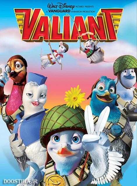 دانلود انیمیشن کبوتر بی باک با دوبله فارسی گلوری Valiant 2005