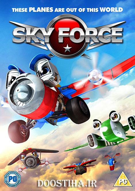 Wings Sky Force Heroes 2014