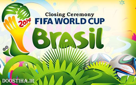 اختتامیه جام جهانی برزیل World Cup 2014 Closing Ceremony