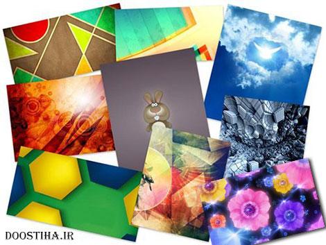 دانلود والپیپر انتزاعی Beautiful Abstract HD Wallpapers