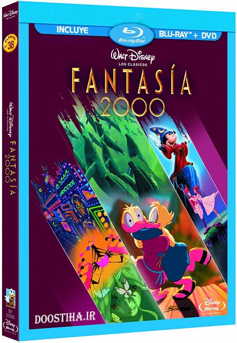 دانلود انیمیشن فانتازیا Fantasia 2000