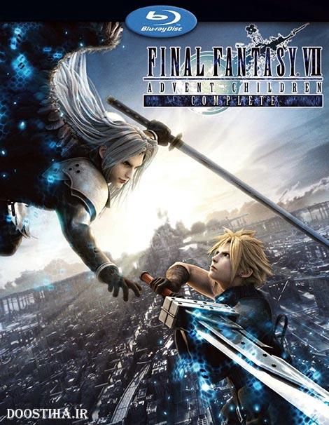 دانلود دوبله فارسی Final Fantasy VII Advent Children 2005