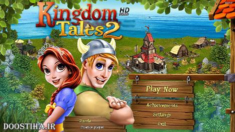 Kingdom Tales 2 HD Final