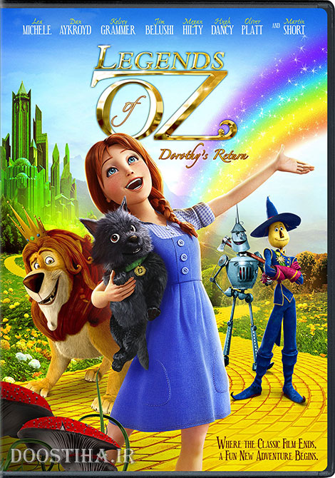 دانلود انیمیشن Legends of Oz: Dorothys Return 2013