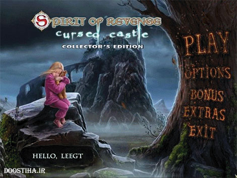 Spirit of Revenge Cursed Castle Collector's Edition
