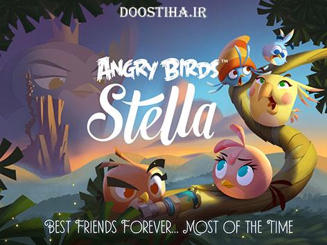 دانلود بازی پرندگان خشمگین Angry Birds Stella