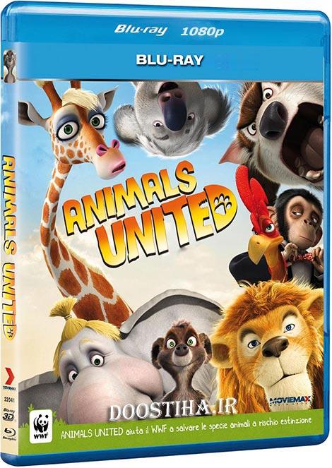 دانلود انیمیشن پیمان حیوانات با دوبله فارسی Animals United 2010