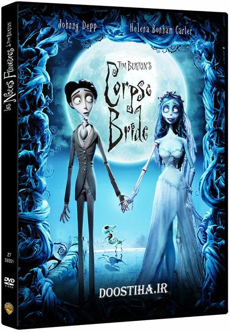 دانلود رایگان انیمیشن بسیار زیبای عروس مرده با دوبله فارسی Corpse Bride 2005