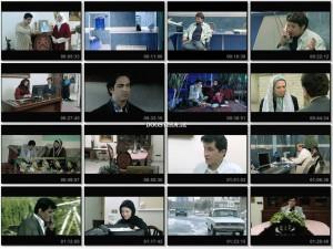 دانلود فیلم سعد الله به شرکت می رود