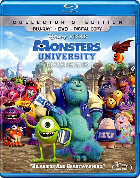 دانلود دوبله گلوری انیمیشن دانشگاه هیولاها Monsters University 2013
