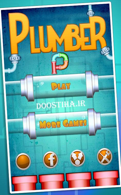 دانلود بازی لوله کشی برای اندروید Plumber