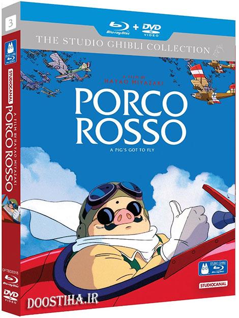 دانلود دوبله فارسی انیمیشن Porco Rosso 1992