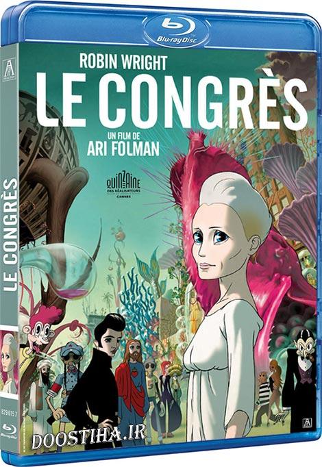 دانلود انیمیشن گنکره The Congress 2013