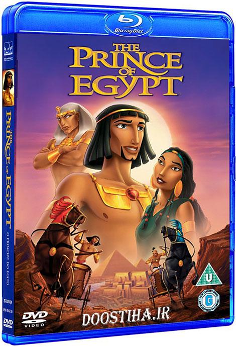 دانلود دوبله فارسی انیمیشن The Prince of Egypt 1998