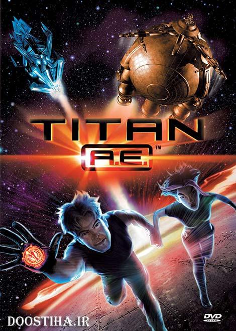 دانلود دوبله فارسی انیمیشن Titan A.E. 2000